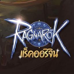 Ragnarok Origin Mobile เวอร์ชั่นภาษาไทย