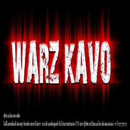 Warz Kavo Classic Sever แนวลุกหมอบไว ปั้มยา 3 ช่อง