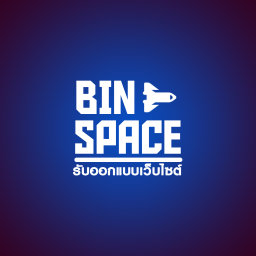 💙เว็บไซต์ สำหรับ เซิร์ฟ Minecraft ราคาถูก 300💙